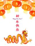 Traditional red and yellow dragon and Chinese lanterns, New Year Greeting Card. Chinese New Year Greeting Card, inscription Happy New Year in circle, Traditional Stock Image