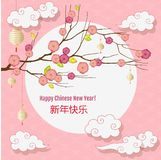 Chinese New Year greeting card with lanterns, moon, clouds and flowers. Chinese New Year greeting card with moon, lanterns, clouds and flowers stock illustration