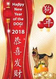 Happy Chinese New Year of the Dog 2018! greeting card with text in Chinese and English. 2018 Chinese New Year - Greeting card for the Lunar New Year with text in Stock Image