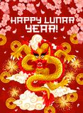 Chinese New Year dragon and firework greeting card. Chinese New Year greeting card for Oriental Spring Festival design. Golden dragon with firework, lucky coin vector illustration