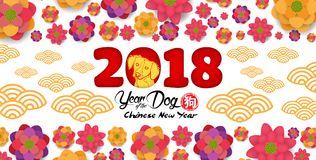 2018 chinese new year greeting card, paper cut with yellow dog and blooming background hieroglyph: Dog.  stock illustration
