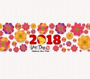 2018 chinese new year greeting card, paper cut with yellow dog and blooming background hieroglyph: Dog.  vector illustration