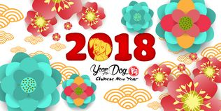 2018 chinese new year greeting card, paper cut with yellow dog and blooming background hieroglyph: Dog.  royalty free illustration