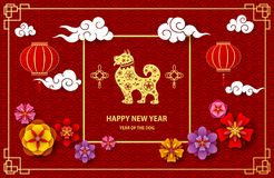2018 chinese new year greeting card with paper cutting year of the dog vector illustration