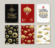 Chinese new year 2016 greeting card pattern set. 2016 Happy Chinese New Year of the Monkey, greeting card seamless pattern set with traditional decoration Royalty Free Stock Images