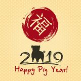 Chinese New Year 2019. Greeting card. Pig, vector illustration. Chinese New Year 2019. Greeting card. Pig, traditional symbol by eastern calendar. Painting stock illustration