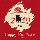 Chinese New Year 2019. Pig, vector illustration. Chinese New Year 2019. Greeting card. Pig, traditional symbol by eastern calendar. Painting calligraphy. Vector royalty free illustration