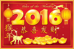 Chinese New Year 2016 - greeting card Stock Images