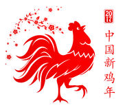 Chinese New Year of the Rooster greeting card. Greeting card with red cock - symbol of 2017. hieroglyph translation: Chinese New Year of the Rooster Royalty Free Stock Photo