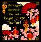 Chinese New Year greeting card with red lantern. Chinese New Year greeting card with Spring Festival lantern and flowers. Festive red lamp, golden coin, folding Royalty Free Stock Photo