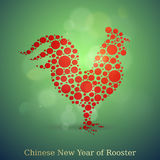Chinese new year greeting card. Chinese New Year 2017 with Red Rooster as symbol. Good for greeting cards and calendars Stock Image