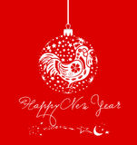 Chinese new year greeting card with rooster.  Royalty Free Stock Image