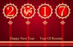Chinese new year greeting card 2017 with rooster. Happy chinese new year 2017 greeting card with rooster red gradient background , Rooster year Chinese zodiac Royalty Free Stock Images
