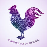 Chinese new year greeting card. Chinese year of the Rooster 2017 ornamental greeting card stock illustration