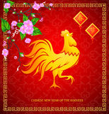 Chinese New Year of the Rooster greeting card Stock Images