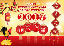 Chinese New Year 2017 greeting card. Chinese New Year 2017 of the Rooster greeting card. Chinese text: Congratulations and Prosperity. May you get rich. Luck / Stock Images