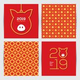 Chinese 2019 New Year greeting card and seamless traditional pattern royalty free illustration