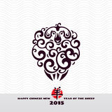 Chinese New Year greeting card with sheep. Vector illustration Stock Photos