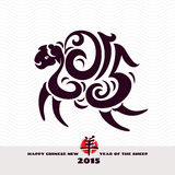 Chinese New Year greeting card with sheep. Vector illustration Royalty Free Stock Photo
