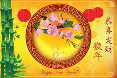 Chinese New Year - greeting card. Greeting-card for Spring Festival, 2016 - the year of the Monkey. Contains cherry flowers, golden nuggets,  paper lanterns Royalty Free Stock Images
