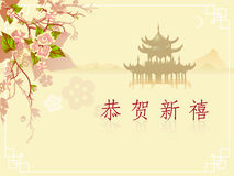 Chinese New Year greeting card. New Year greeting card in Chinese style with sakura and oriental temple. Hieroglyph translation - Happy New Year Stock Images
