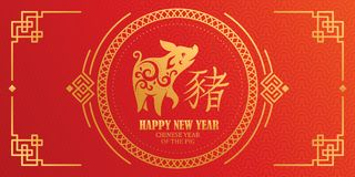 Chinese New Year greeting card with stylized pig. 2019 Chinese New Year greeting card with stylized pig. Vector illustration. Translation of the chinese stock illustration