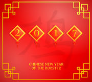 Chinese New Year 2017 greeting card. Traditional greeting card design for Chinese New Year 2017. Hieroglyph translation - Rooster Stock Image