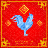Chinese New Year 2017 greeting card. Traditional greeting card design for Chinese New Year 2017. Hieroglyph translation - Chinese New Year of the Rooster Stock Illustration