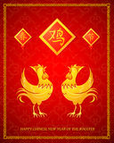 Chinese new year greeting card. Traditional greeting card design for Chinese New Year with pair of golden cockerel. hieroglyph translation: Chinese New Year of Stock Photo