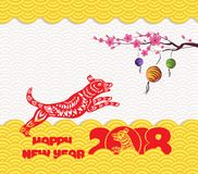 2018 chinese new year greeting card with traditionlal pattern border. Year of dog.  Stock Photography