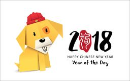 2018 Chinese new year greeting card design with origami dog. Royalty Free Stock Photo