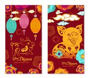 2019 Chinese New Year Greeting Card, two sides poster, flyer or invitation design with Paper cut Sakura Flowers and pig.  stock illustration