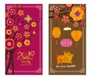 2019 Chinese New Year Greeting Card, two sides poster, flyer or invitation design with Paper cut Sakura Flowers and pig.  vector illustration