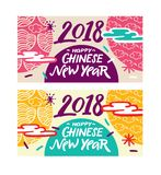 Chinese New Year Greeting Card. Vector illustration. vector illustration