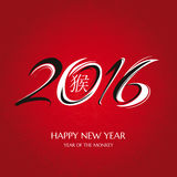 Chinese new year greeting card Stock Images