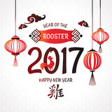 Chinese 2017 new year greeting card. Vector illustration Stock Photos