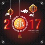 2017 Chinese new year greeting card. Vector illustration Stock Image