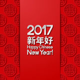 Chinese New Year greeting card. Vector illustration Royalty Free Stock Photos