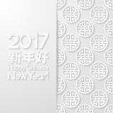 Chinese New Year greeting card. Vector illustration Stock Images