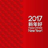 Chinese New Year greeting card. Vector illustration Royalty Free Stock Image
