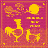 Chinese new year greeting card. Vector illustration of rooster animal symbol of chinese new year 2017 and chicken silhouettes with oriental vintage yellow frame Royalty Free Stock Images