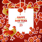 Chinese New Year Greeting Card. 2017 Chinese New Year Greeting Card. Vector illustration. White Frame with Asian Signs and Symbols. Hieroglyph Rooster Royalty Free Stock Photography