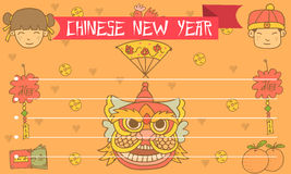 Chinese New Year greeting card vector. On orange backgrounds Royalty Free Stock Image