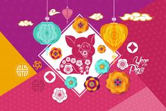 2019 Chinese New Year Greeting Card with White Frame, Peony, Yellow pig and Asian Lanterns on Modern Geometric Background.  vector illustration