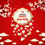 Chinese New Year Greeting Card with White Frame. 2017 Chinese New Year Greeting Card with White Frame, Sakura Branches and Asian Clouds on Red Background. Vector Royalty Free Stock Image