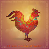 Chinese new year greeting card. Greeting card for winter holidays: Chinese New Year 2017 - of Rooster Royalty Free Stock Photo