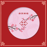 Chinese New Year Greeting Card. Chinese New Year, Festival, Greeting Stock Image