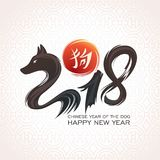 Chinese New Year Greeting Card. 2018 year. Royalty Free Stock Image