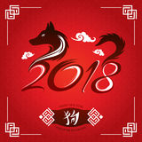 Chinese New Year Greeting Card. 2018 year. vector illustration