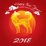 Year of The Yellow Dog. 2018 greeting card Stock Photos